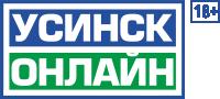 Усинск Онлайн