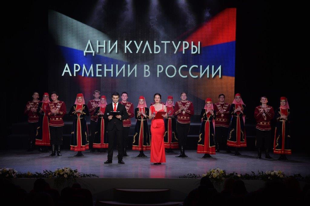 Дни армянской культуры завершились в Усинске - Усинск Онлайн
