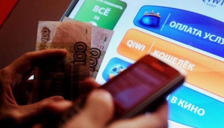 Онлайн займы электронные деньги взять займ на киви без отказа