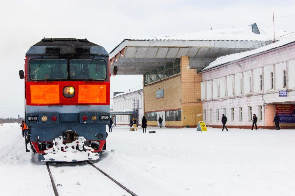 Купить билет на поезд льгов москва ржд купить билеты на поезд рязань экспресс
