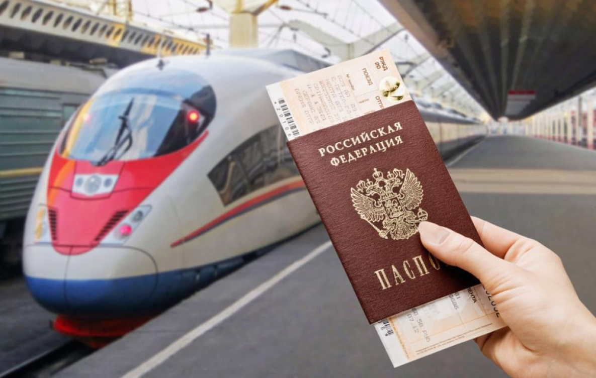 Купить билет на поезд из усинска астана челябинск билеты на самолет
