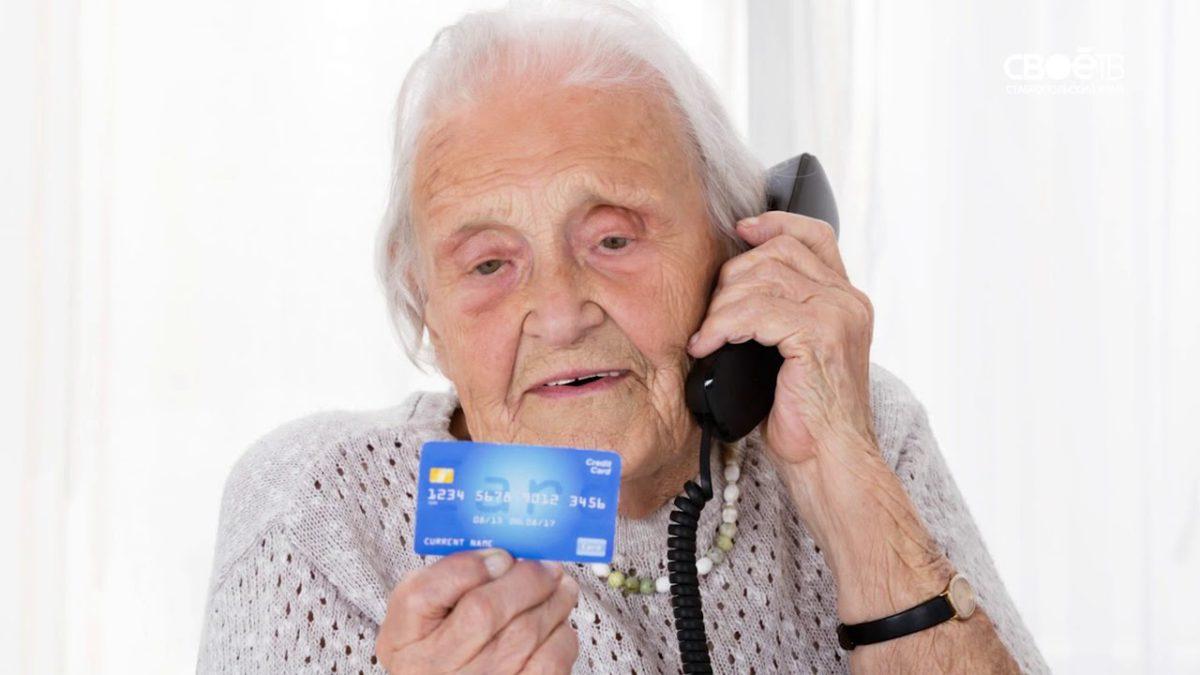 Пожилая усинка сама позвонила мошенникам и отдала им ...