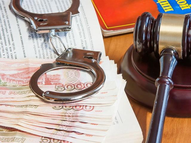 расследование уголовных преступлений