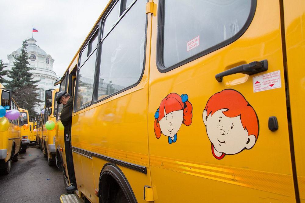 Перевозка детей в междугородном автобусе