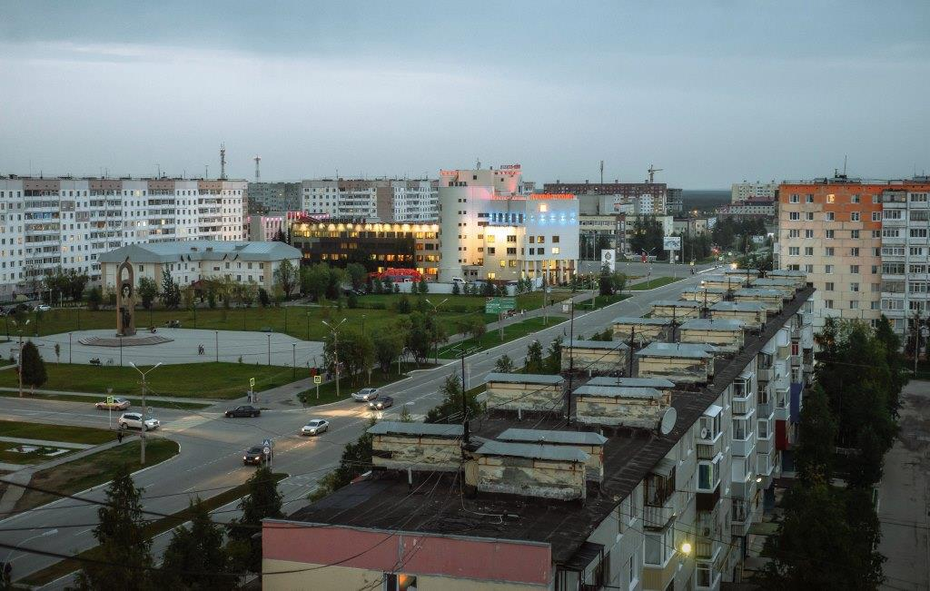 Погода в Усинске: Сыро и прохладно - Усинск Онлайн