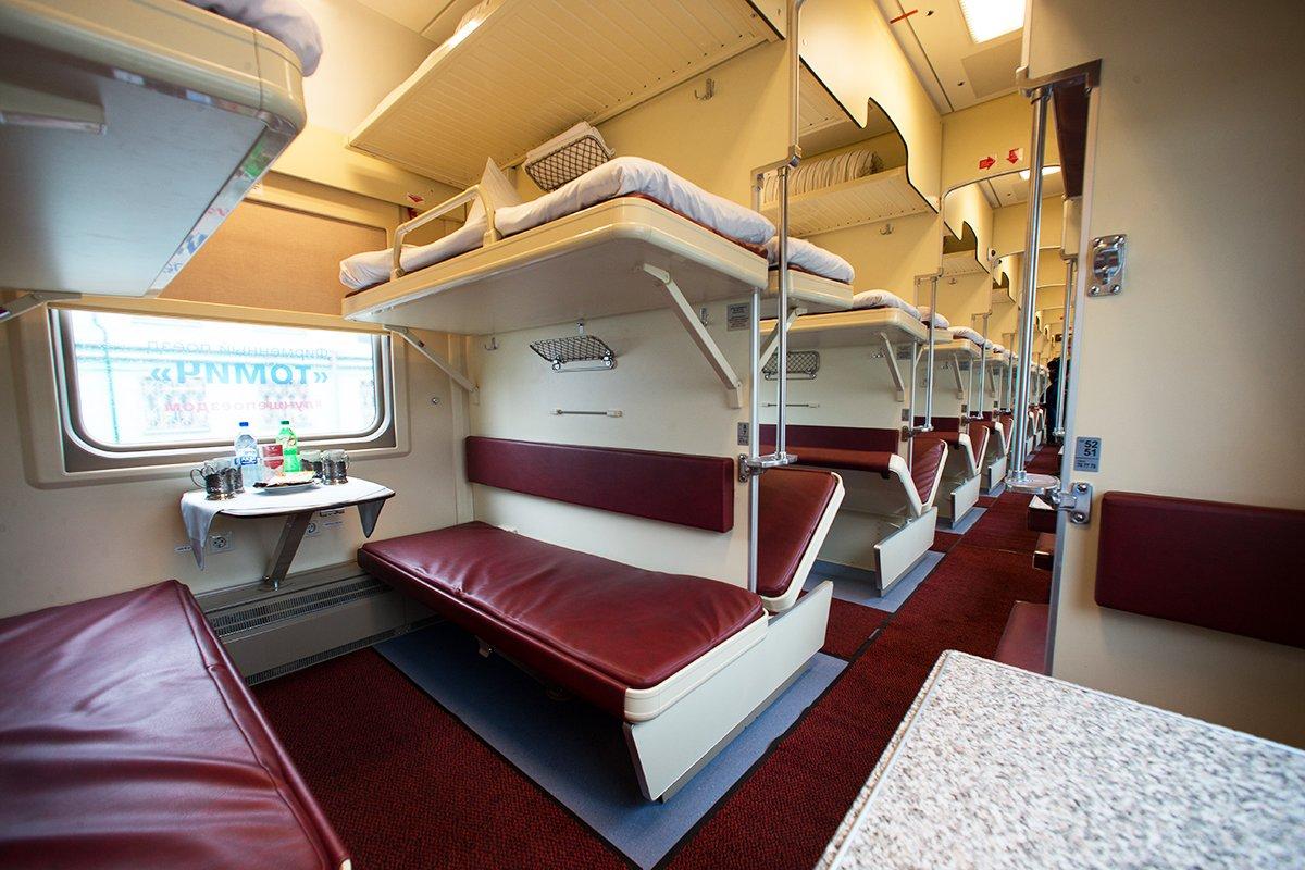 первом как выглядит поезд плацкарт изнутри фото моему мнению