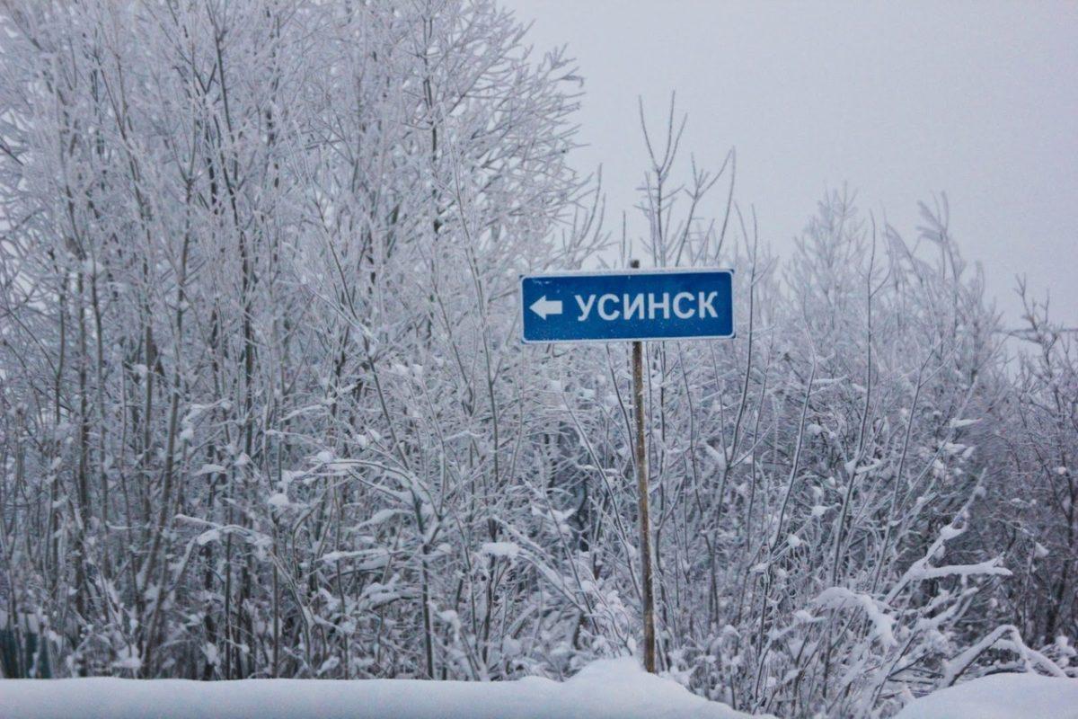 Погода в Усинске: в городе резко потеплеет - Усинск Онлайн