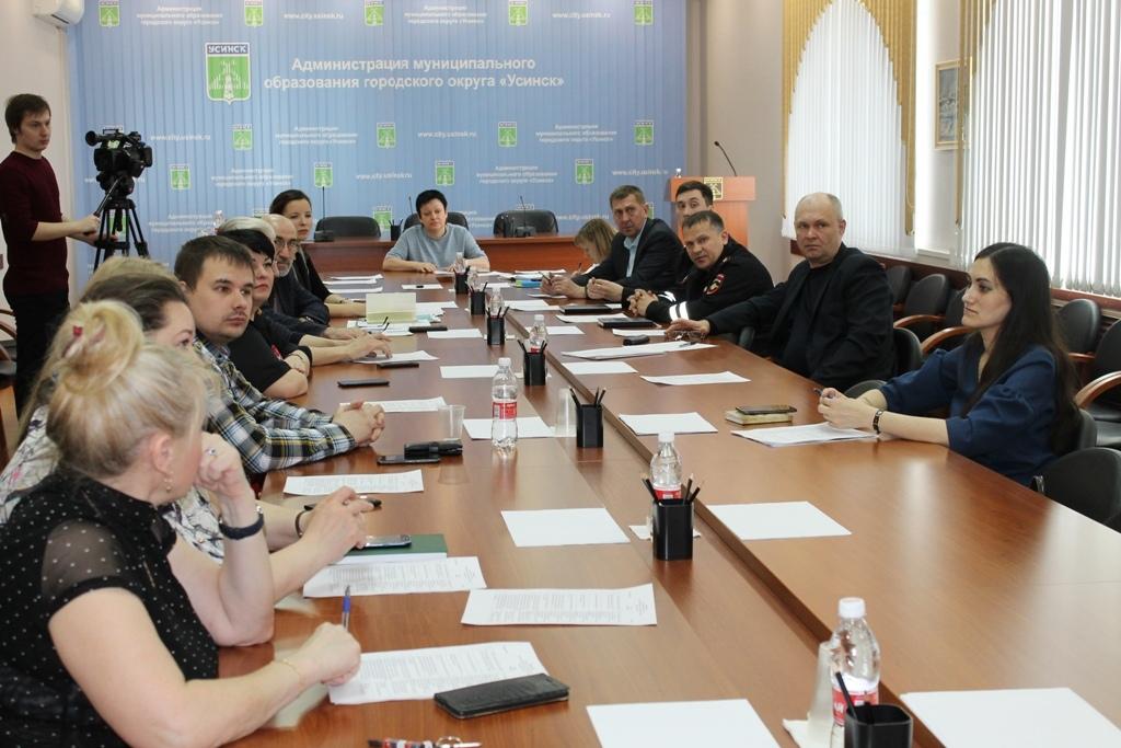Фото всех работников администрации города усинска