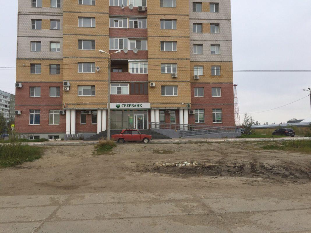 Все новости - Усинск Онлайн