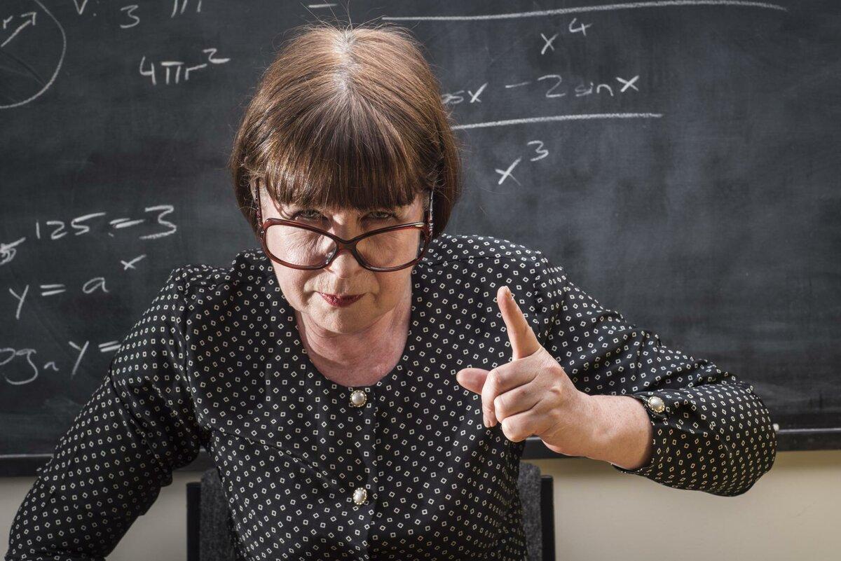 картинка злого учителя модных