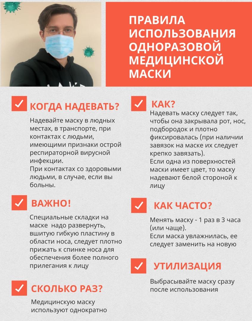 В Усинской ЦРБ возобновляются медосмотры - Усинск Онлайн