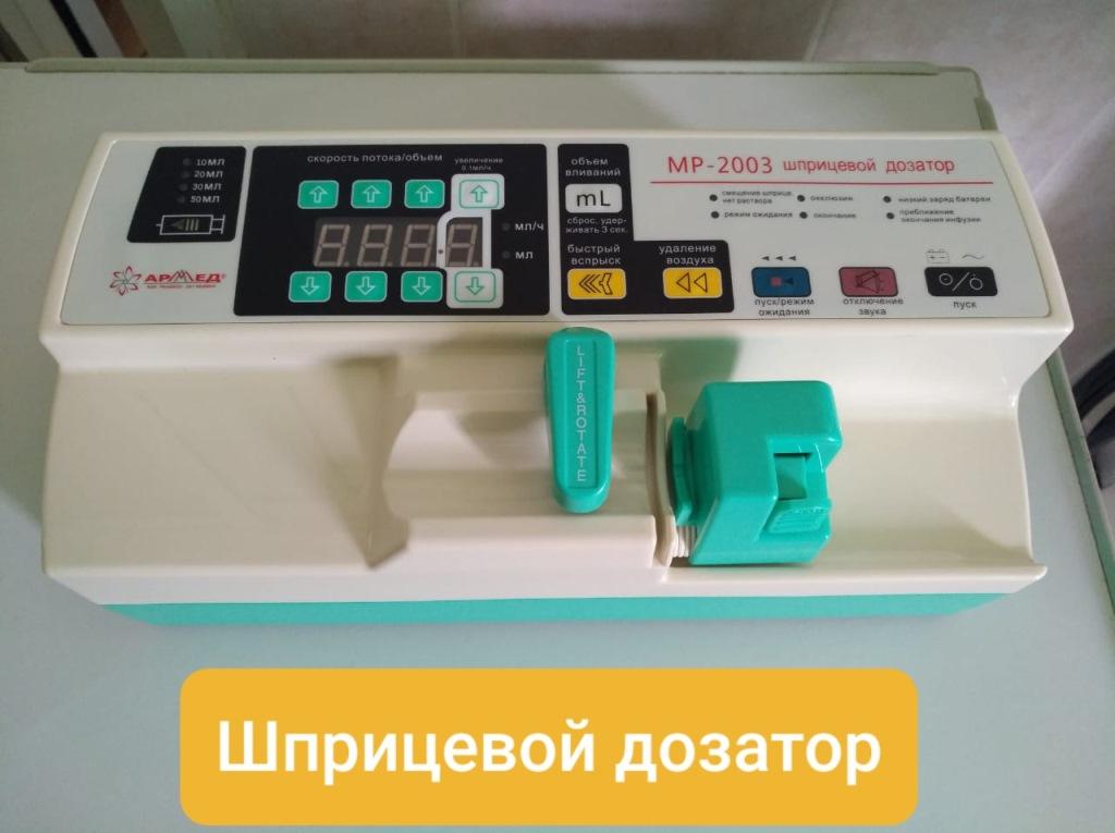 Усинская ЦРБ: Что сделали в больнице за неделю - Усинск Онлайн